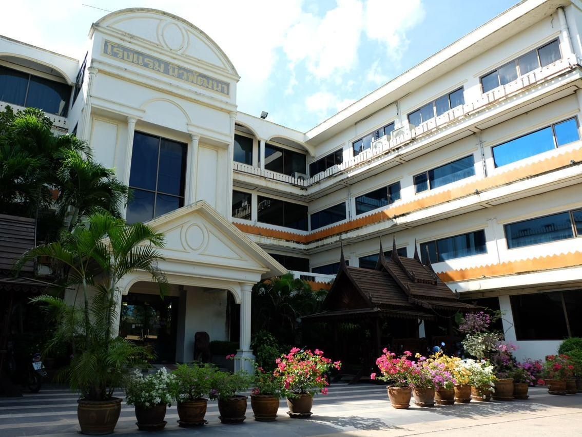 New Pattana Hotel - Hotels and Accommodation in Thailand, Asia