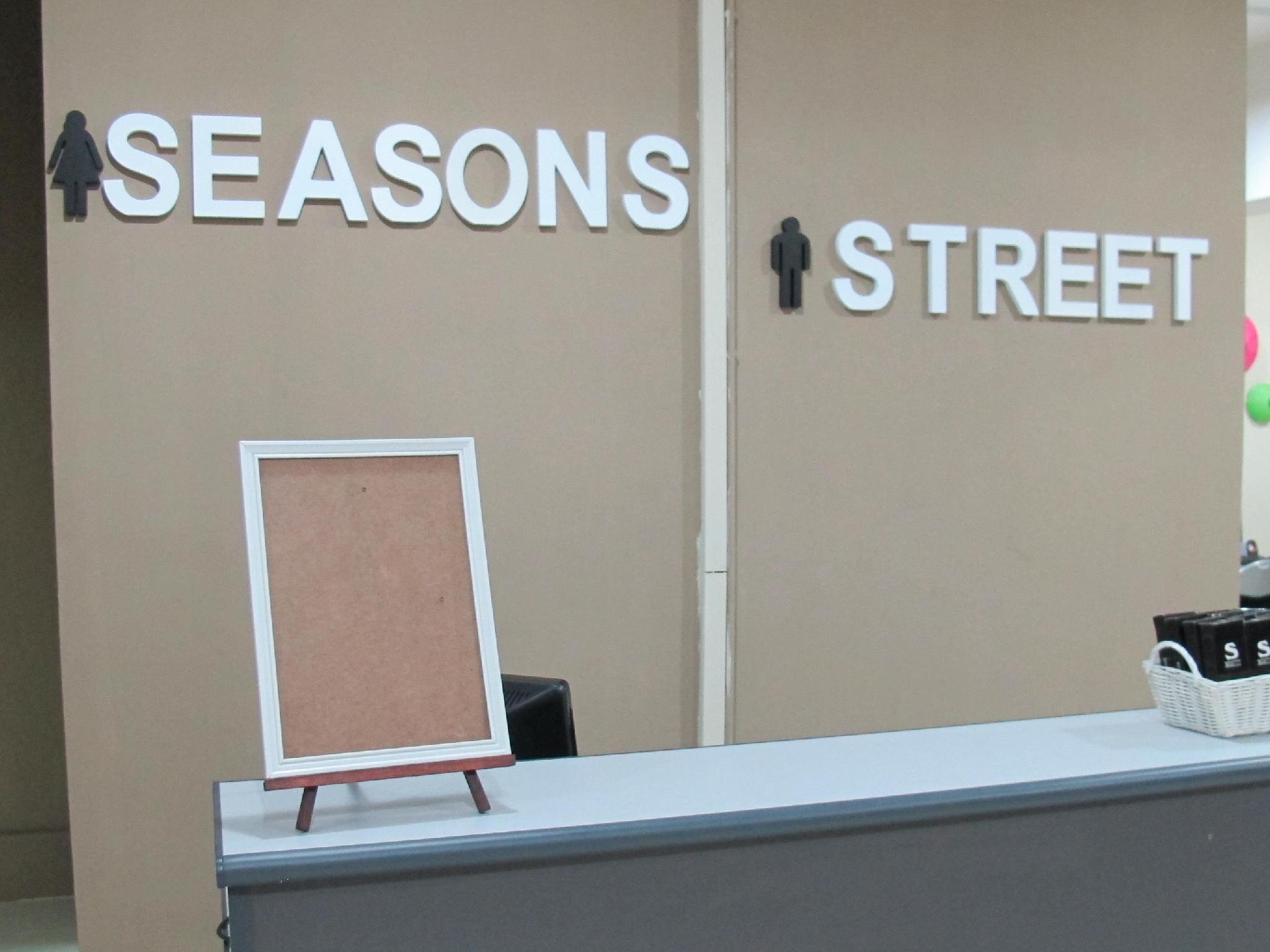 Season Street Lodge