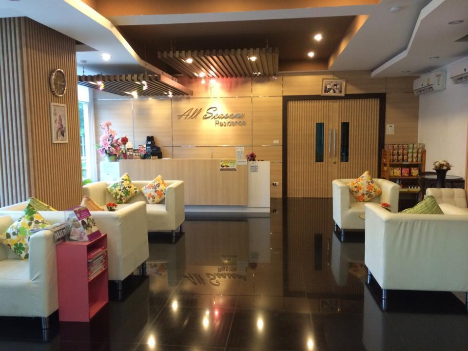 All Seasons Residence - Hotels and Accommodation in Thailand, Asia