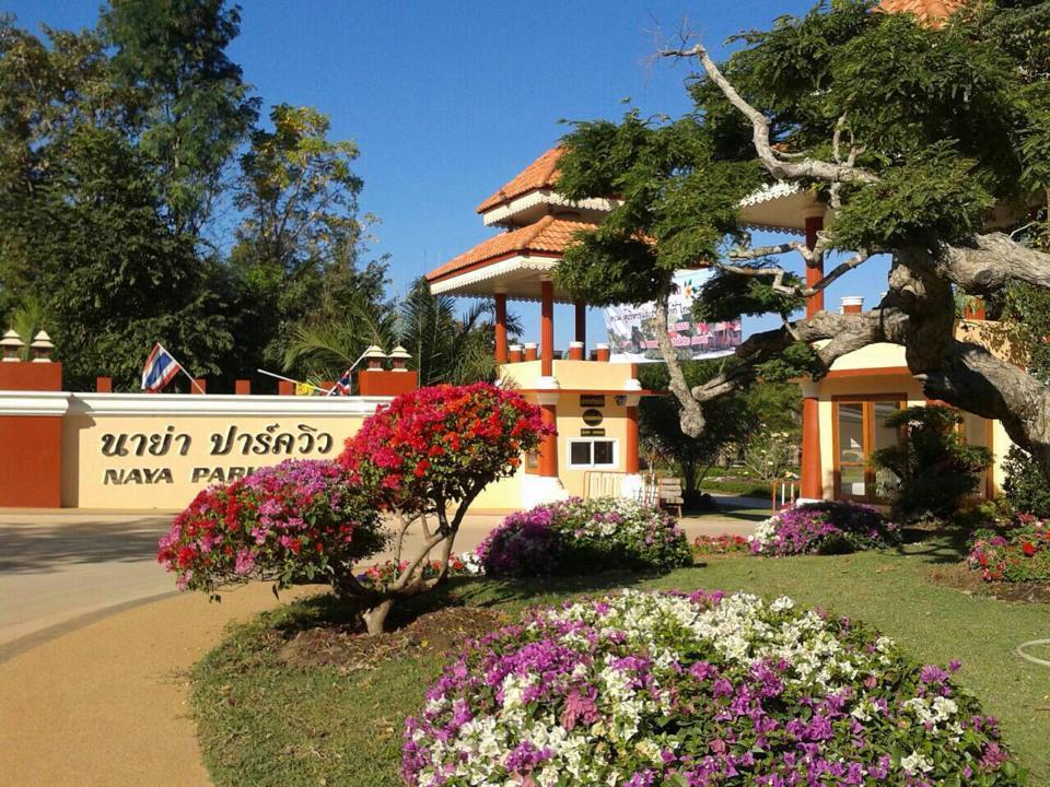 Naya Park View Hotel - Hotels and Accommodation in Thailand, Asia