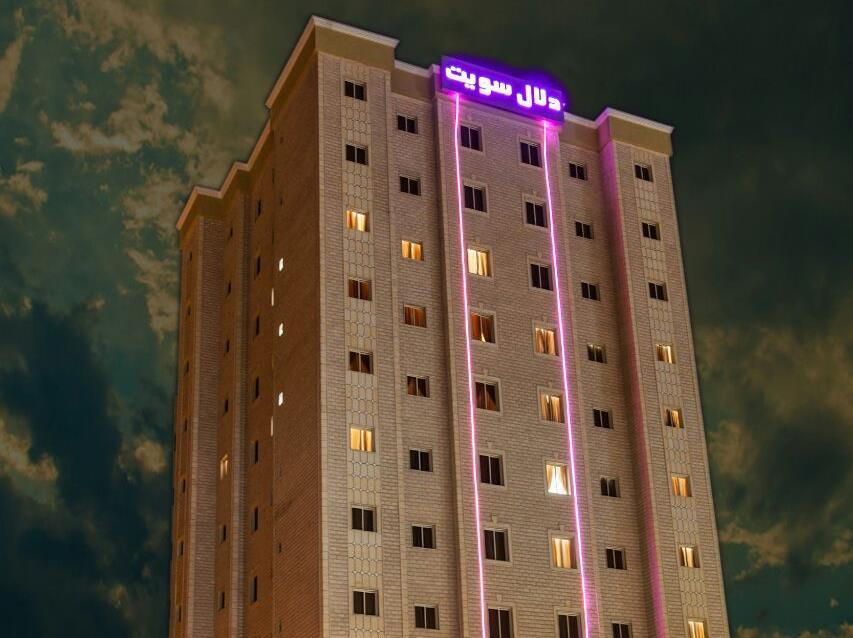 Dalal Suite - Hotels and Accommodation in Kuwait, Middle East
