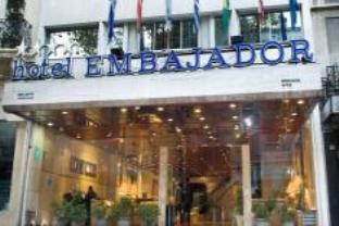 エンバヤドル ホテルの外観