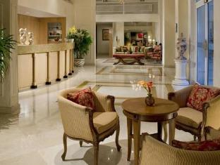 Marriott Executive Apartments Sao Paulo - Fuajee