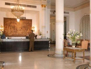 Windsor Palace Hotel Alessandria - Reception