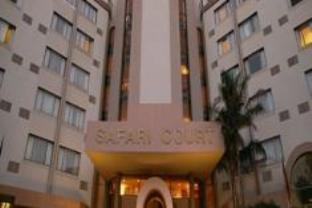 Safari Court Hotel in Windhoek