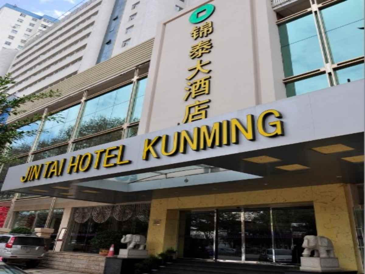 Jintai Hotel - Hotel and accommodation in China in Kunming