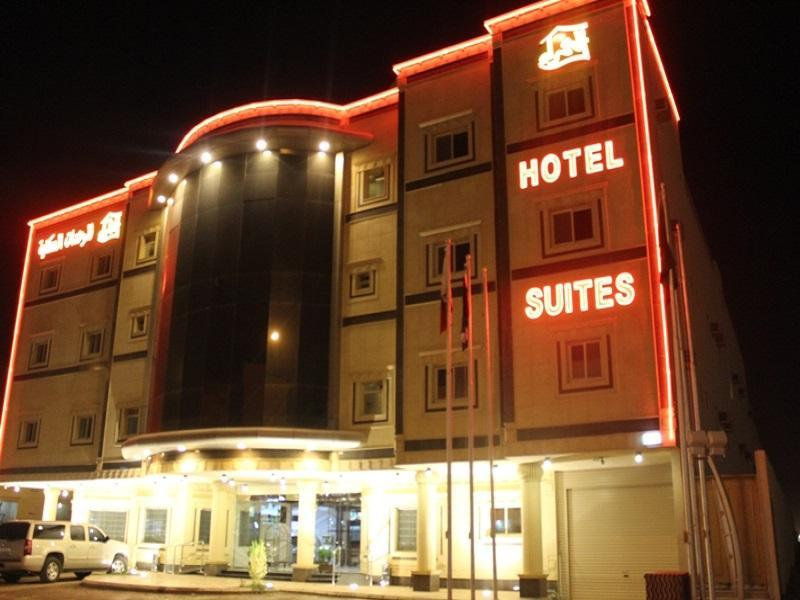 Ramada-Sa Ishbilya Apartment - Hotels and Accommodation in Saudi Arabia, Middle East