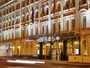 Peter 1 Hotel Moscow - Exterior