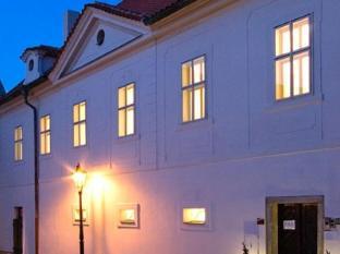 Hotel Monastery Prague - Exterior