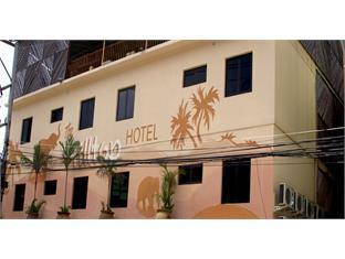โรงแรมเอซี ฮิลล์ท๊อป บูติค
