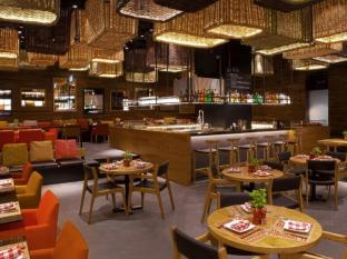 Kempinski Mall Of The Emirates Hotel Dubai - Food, drink and entertainment