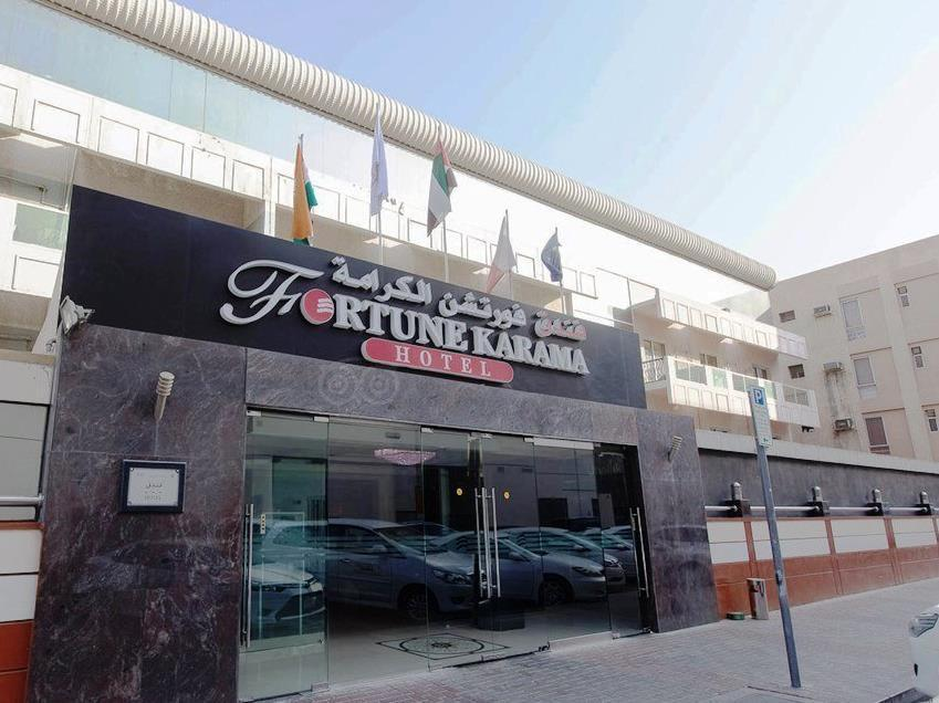 Fortune Karama Hotel - Hotels and Accommodation in United Arab Emirates, Middle East