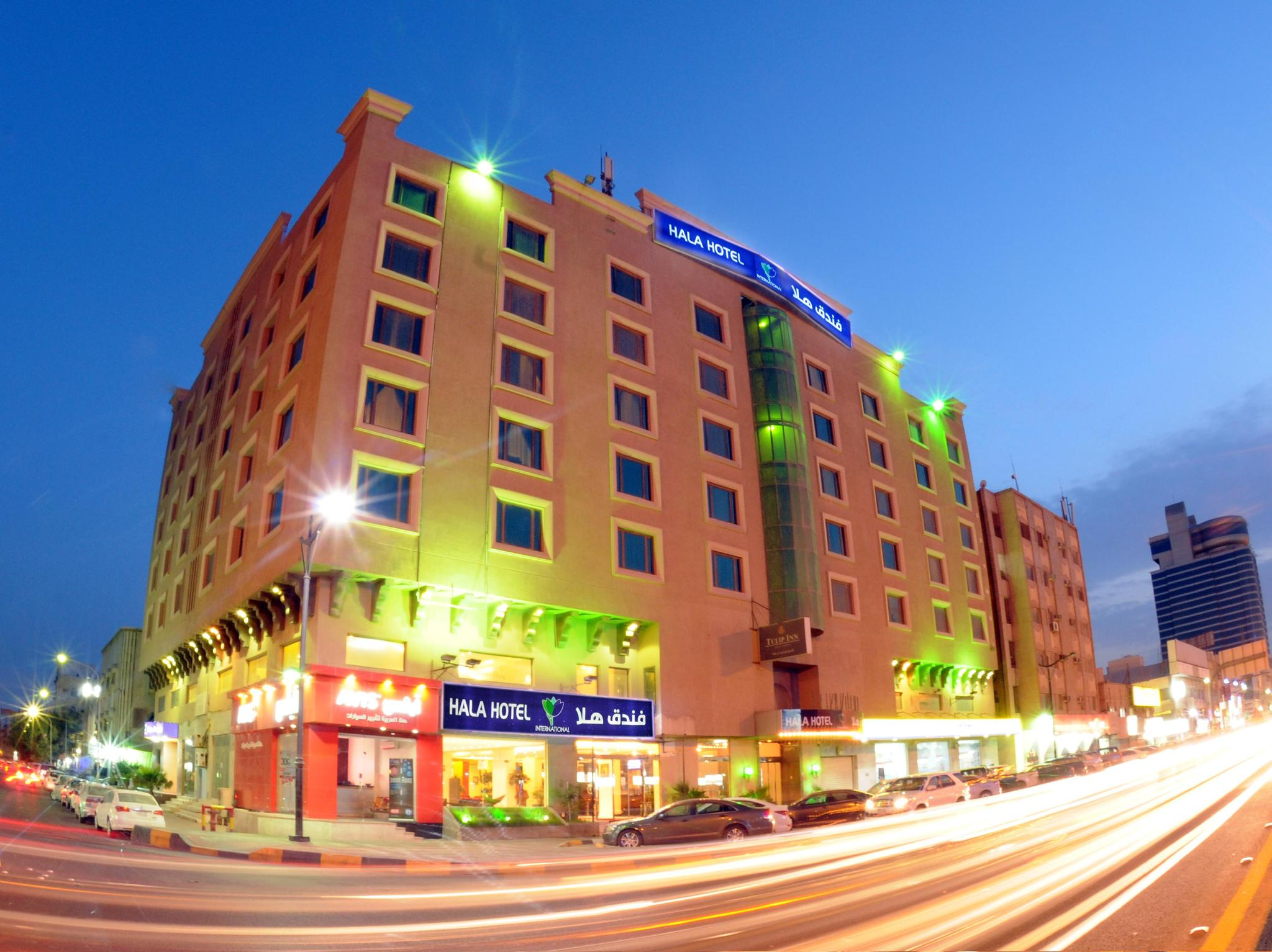 Hala Hotel Al Khobar - Hotels and Accommodation in Saudi Arabia, Middle East