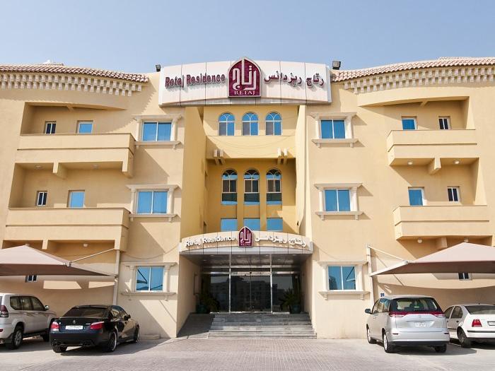 Retaj Residence Al Sadd - Hotels and Accommodation in Qatar, Middle East
