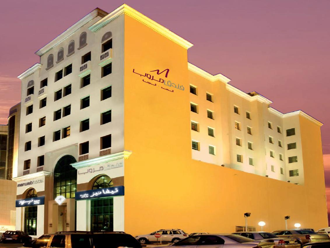 Merwebhotel Al Sadd - Hotels and Accommodation in Qatar, Middle East