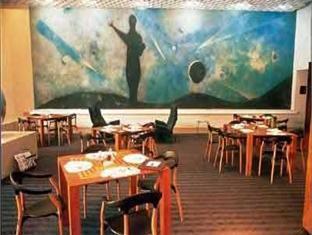 Camino Real Hotel Mexico City - Pub/Lounge