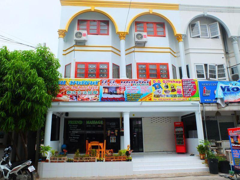 D.D Guest House - Pattaya