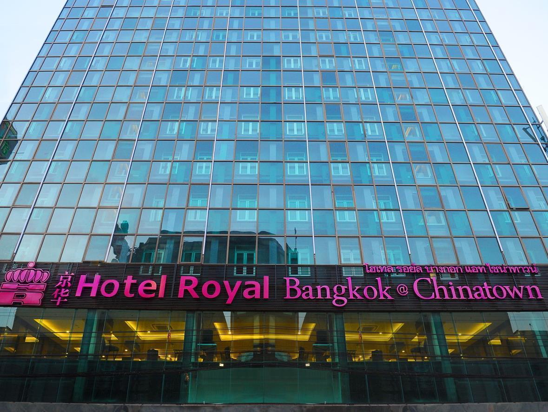 Hotel Royal Bangkok at Chaina Town