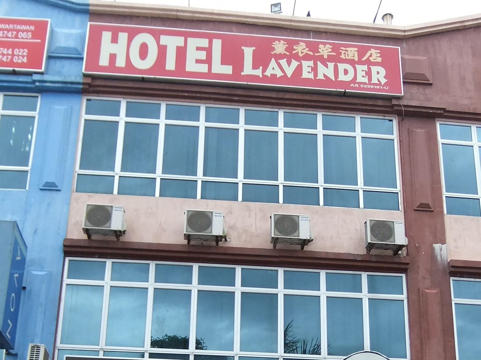 Hotel Lavender - Hotels and Accommodation in Malaysia, Asia