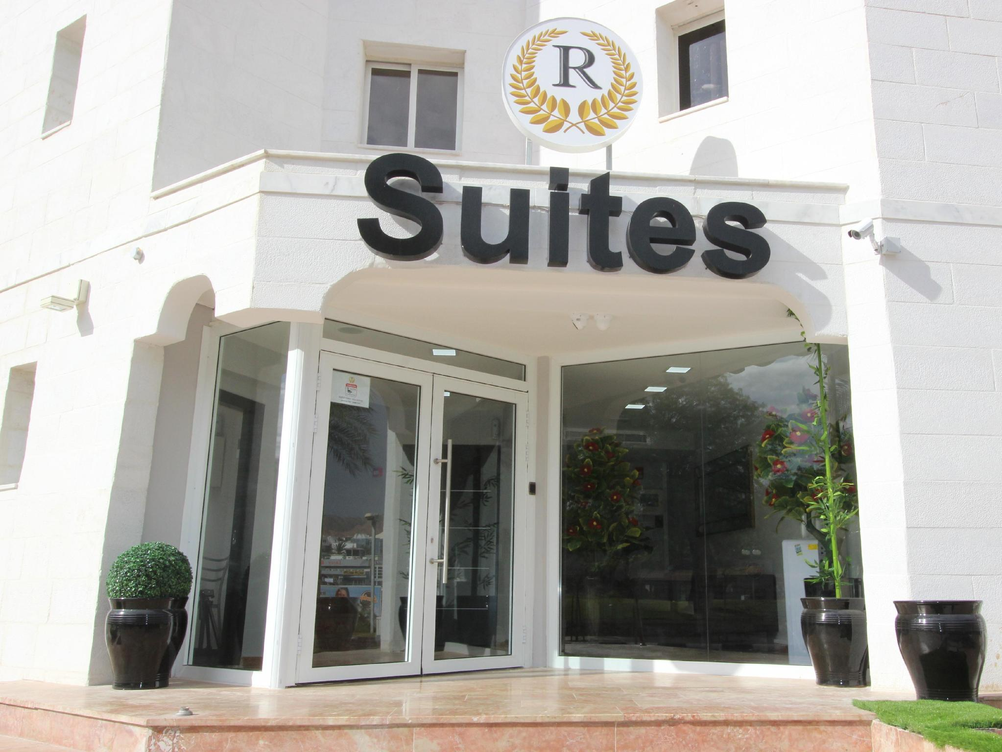 Rich Royal Suites - Hotels and Accommodation in Israel, Middle East