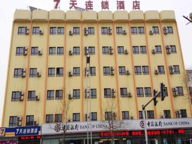 7 Days Inn Dalian Jinzhou Shengli Branch Dalian