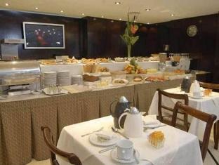 Bisonte Palace Hotel Buenos Aires - Restaurant