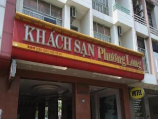 Phuong Long Hotel Da Nang