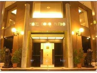 Hotel Novo Mundo Rio De Janeiro - Exterior