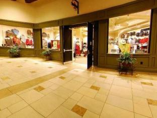 Rosen Shingle Creek Hotel Orlando (FL) - Shops