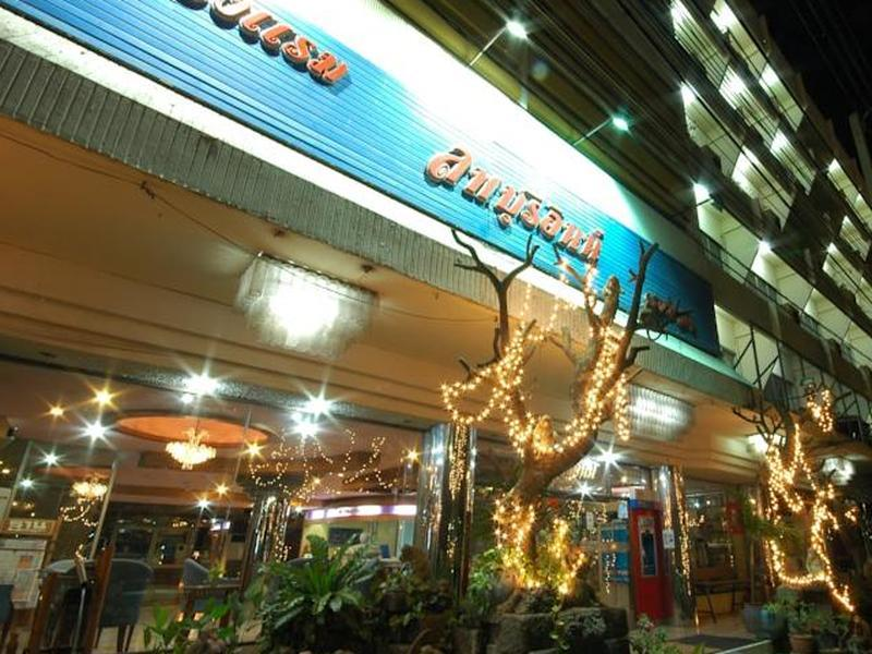 Lopburi Inn Hotel - Hotels and Accommodation in Thailand, Asia