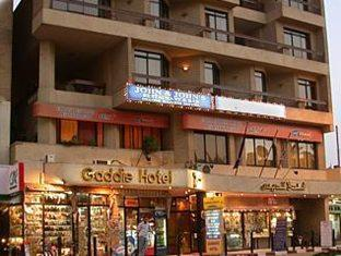 Gaddis Luxor Hotel - Suites and Apartment