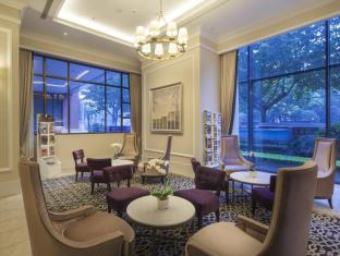 Green Court Serviced Apartment at People Square Shanghai - Guest Area