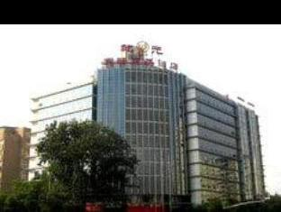 CBD Qianyuan International Business Hotel