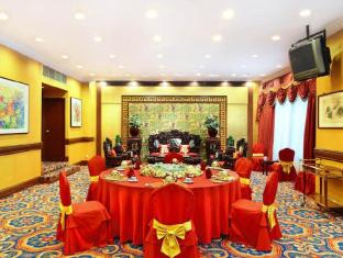 Golden Crown China Hotel Macao - Konferenzzimmer