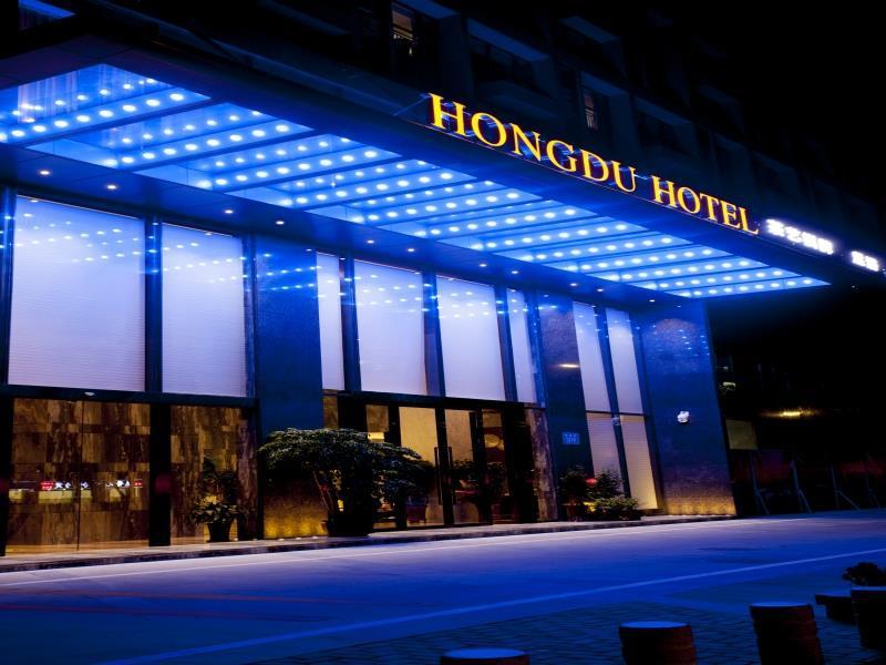 Hongdu Hotel Shenzhen Nanshan District - Shenzhen