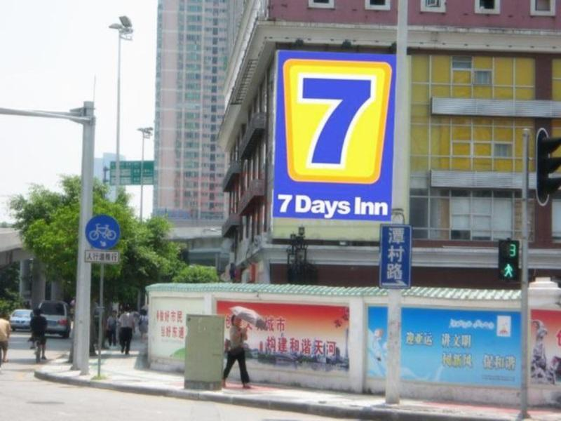 7 Days Inn Guangzhou Sai Ma Chang Branch