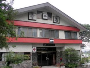 hotel Ryokan Yukinoso Annex