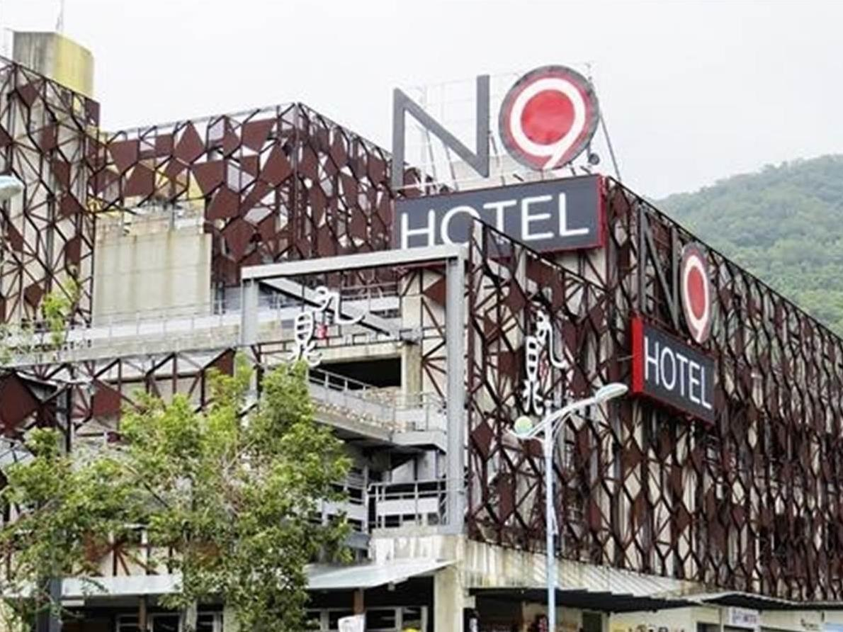 No. 9 Hotel - Hotels and Accommodation in Taiwan, Asia