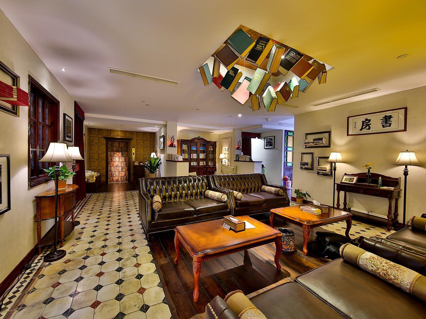 Ningbo The Study Resort - Ningbo