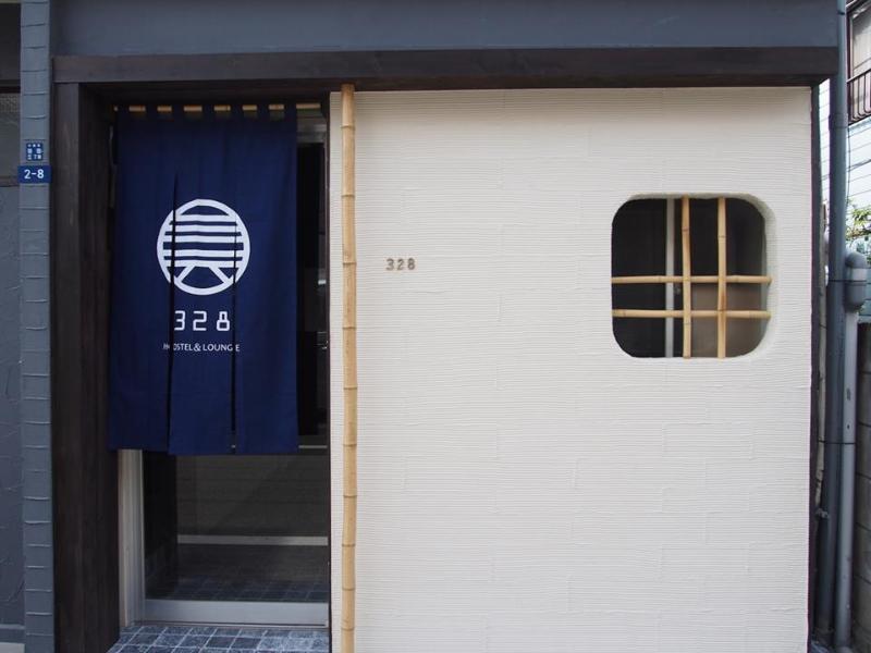 328 Hostel & Lounge - Tokyo