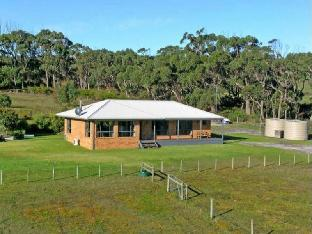 Aire River Retreat Holiday House PayPal Hotel Great Ocean Road - Cape Otway