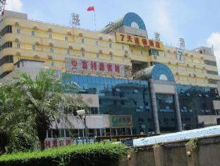 7 DAYS INN GONGBEI IMMIGRATION PORT WALKING STREET BRANCH
