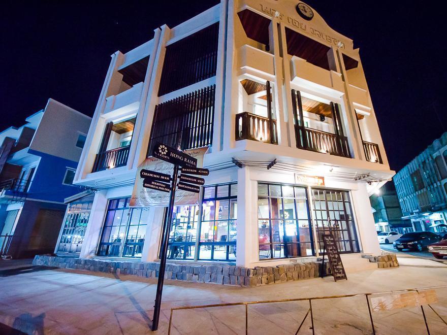 Nakorn De Sukhothai Hip Hotel - Sukhothai
