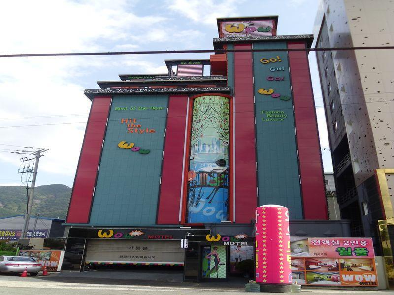 Wow Motel Gupo Station - Hotels and Accommodation in South Korea, Asia