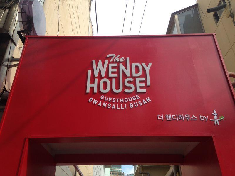 The Wendy House Gwangalli - Busan