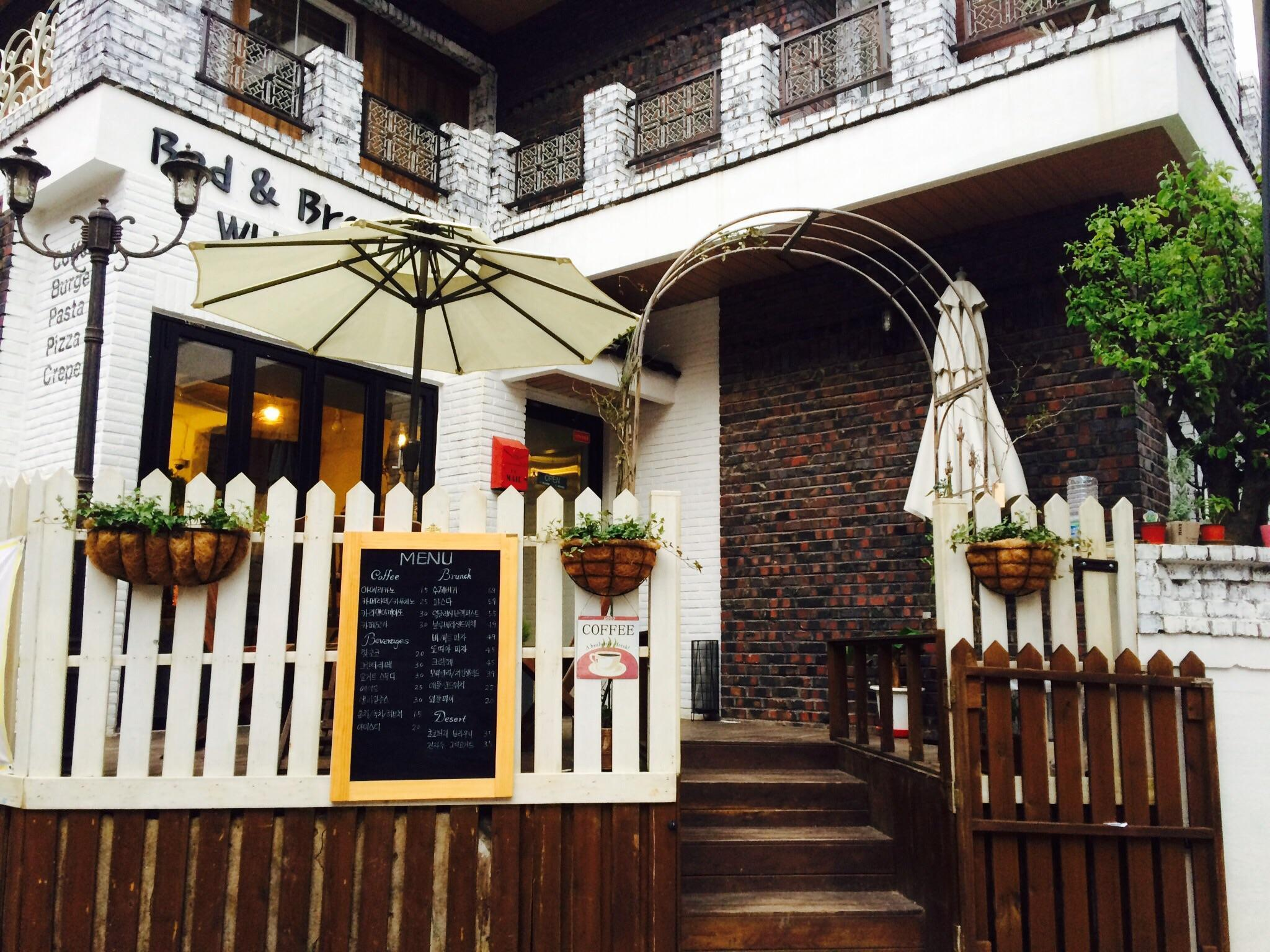 White Island B & B - Hotels and Accommodation in South Korea, Asia