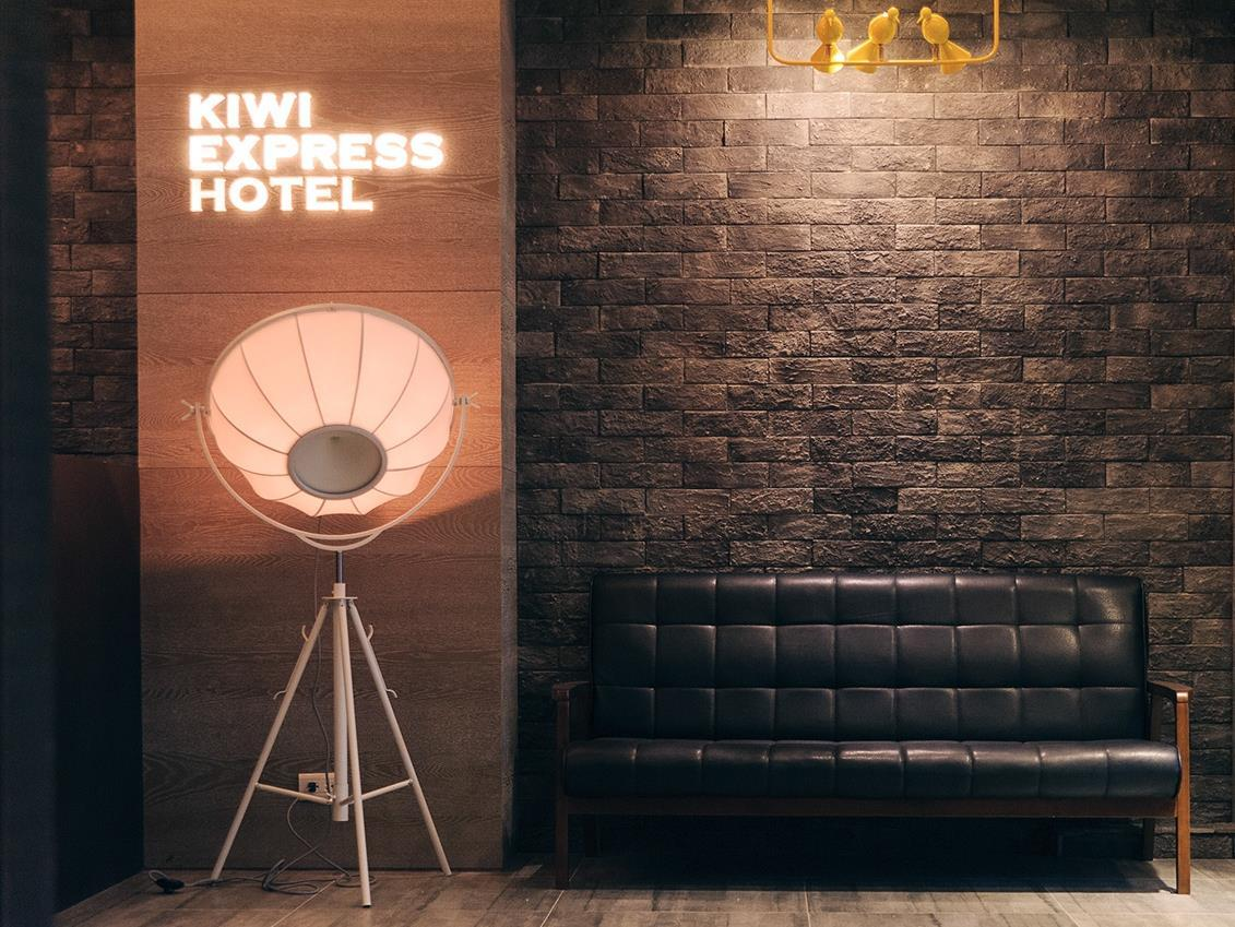 Kiwi Express Hotel – Taichung Station Branch II - Hotels and Accommodation in Taiwan, Asia