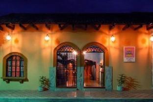 Kekoldi de Granada Hotel in Granada
