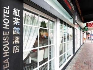 Bridal Tea House To Kwa Wan Cruise Terminal Hotel Hong Kong - Exterior