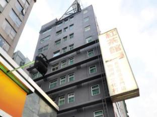 Bridal Tea House To Kwa Wan Cruise Terminal Hotel Hong Kong - Hotel Exterior